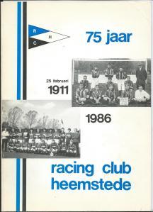 Vooromslag van in 1986 verschenen jubileumboek 75 jaar ECH