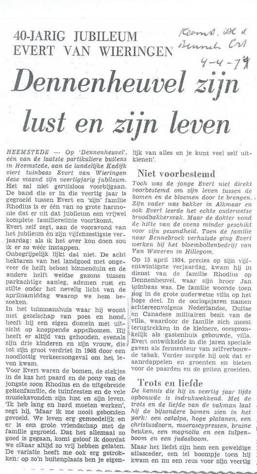 40-jarig jubileum van tuinbaas Evert van Wieringen bij Dennenheuvel/Bloemenoord. Uit de Heemsteedse Courant van 4-4-174 door Alice Verwey.