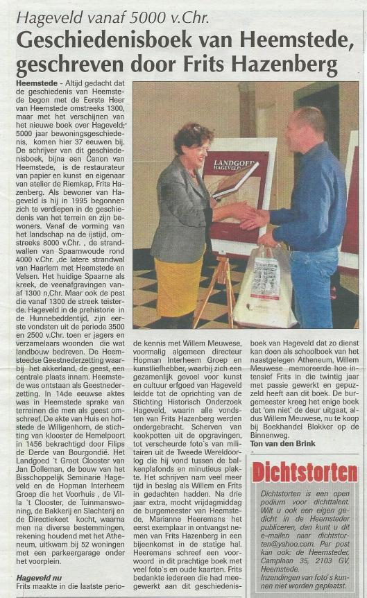 Artikel over boek Hageveld van Frits Hazenberg; door Ton van den Brink (de Heemsteder, eind juni 2011)