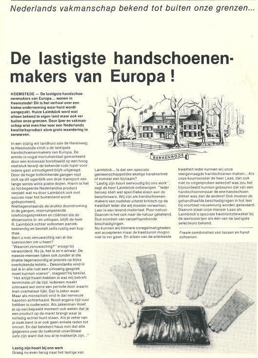 Artikel over Laimböck handschoenenmakers uit: Geef Noord-Holland de ruimte, januari 1978.