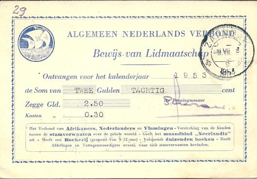 Bewijs van lidmaatschap mary Pos van het Algemeen Nederlands Verbond: het verbond van Afrikaners, Nederlanders en Vlamingen.