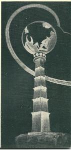 Eyecatcher van de Flora 1935 was een lichtzuil bekroond met aan aardbol waarvan de diameter ruim 4 meter bedroeg