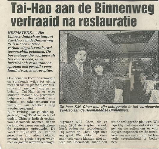 Bericht over vernieuwing na interne verbouwing, 27 mart 1991 in de Heemsteedse Koerier