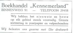 Advertentie van Boekhandel Kennemerland, de winkel van mevrouw La Chapelle (J.H.van Straaten), op 21 januari 1943 omgebracht in vernietigingskamp Auschwitz