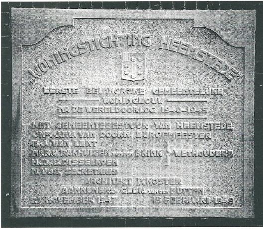 Gedenksteen woningstichting'Heemstede, Provinciënwijk, 1949