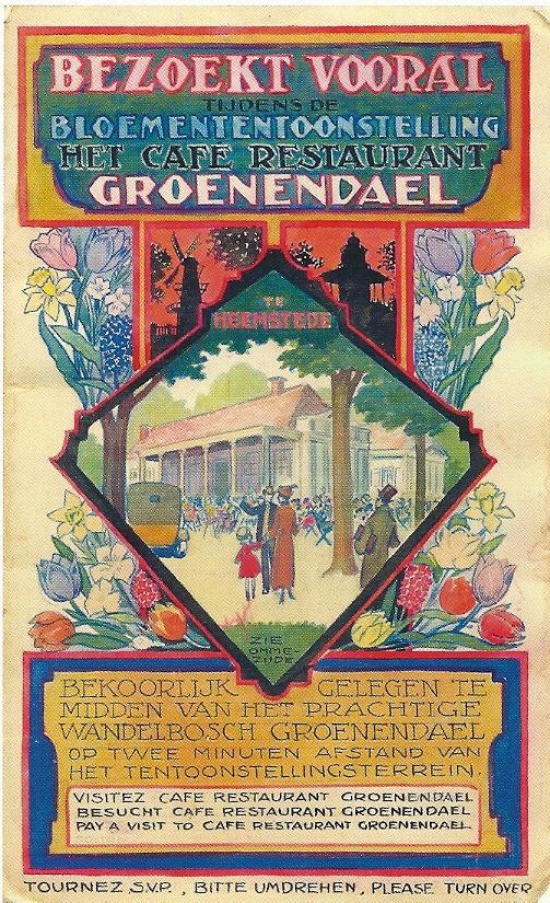 Promotiefolder van café-restaurant Groenendaal, verschenen bij gelegenheid van de FLORA 1925, geïllustreerd door Jan Wiegman.