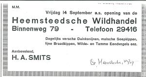 Adv. van de Heemsteedsche Wildhanel, Binnenweg 79, uit de Heemsteder van 1934