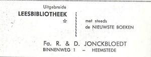 Adv. r.k. leesbibliotheek St. Joannes de Deo, uit: Gids voor Katholiek Heemstede, circa 1955