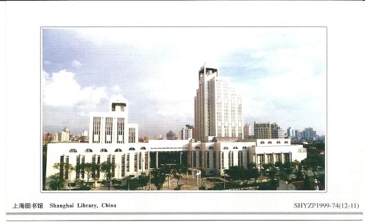 Vooraanzicht openbare bibliotheek Shanghai