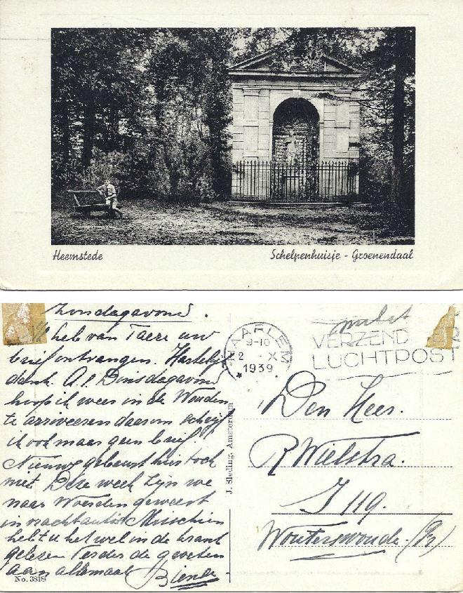 In 1927 verzonden kaart van het Schelpenhuisje