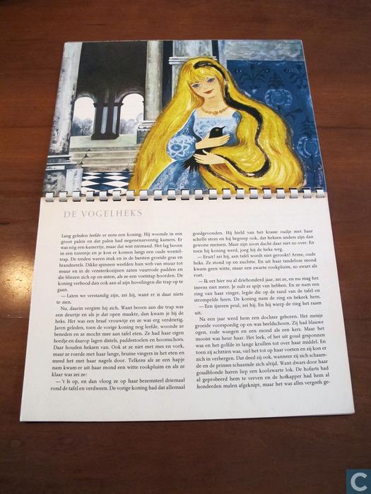Illustratie Pluvier uit kalenderboek Sprrojes van Godfried Bomans (Catawiki)