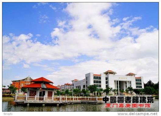 Xiamen Jiangeng library, China