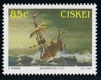 Postage stamp Ciskei (1994): 'Bennebroek 1713'