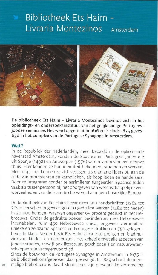 Ets Haim. Uit brochure: Ontdek de documenten om België, Nederland en Luxemburg. UNESCO Memory of the World (Lannoo)
