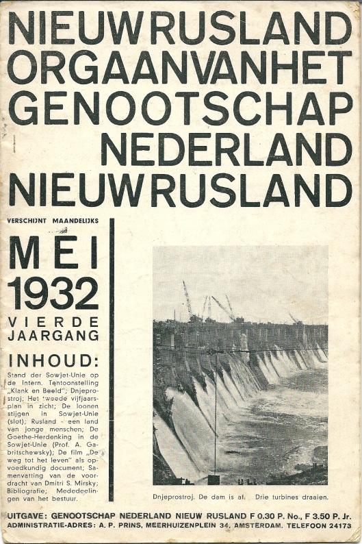 Vooromslag van het tijdschrift 'Nieuw Rusland', mei 1932