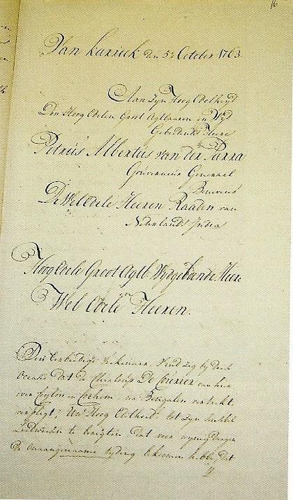 Eerste pagina van een missive van resident Buschman aan gouverneur-generaal P.A.van der Parra in Batavia, gedateerd 5 oktober 1763, waarin hij melding maakt van het verlies van de 'Amstelveen' bij de kust van Kaap Matacara (Ras Madrakah) (Nationaal Archief, Den Haag)