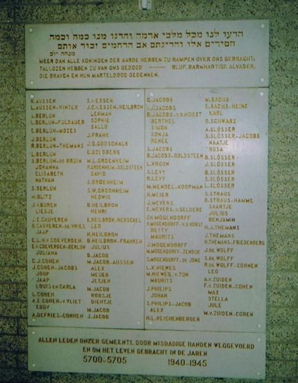 Joods oorlogsmonument in Doetinchem (foto Frits van Echter)