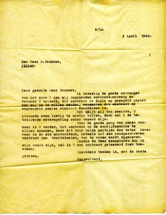 Schrijven van de violoste Elvira Wolffberg-Schmuckler uit Amsterdam. Geboren in 1885 te Keuken is zij op 13 maart 1943 omgebracht in Sobibor. (Uit archief de heer Olof)