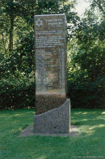 Joods monument in Stadskanaal (foto B.van Bohemen/NIOD)
