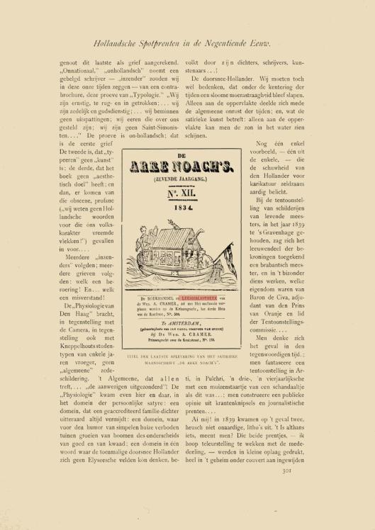 Adv. van boekhandel-leesbibliotheek wed.A,Cramer, Keizersgracht Amsterdam. Uit: Elsevier's Geïllustreerd Maandblad, 1909
