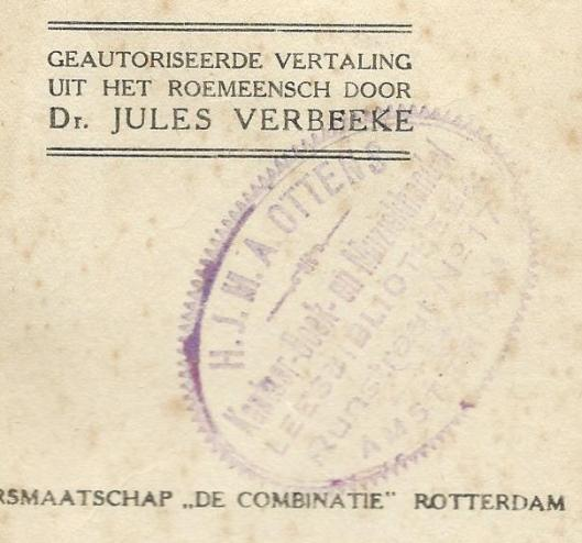 Leesbibliotheek Ottens, Runstraat, Amsterdam