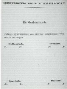 Aanvraagbriefje van de leesinrichting van A.C.Kruseman