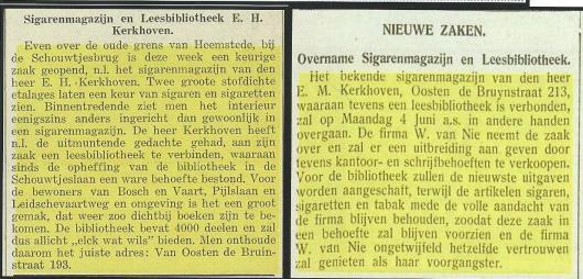 Bericht over Leesbibliotheek E.H.Kerkhoven Haarlem (Hillebrand Lomrij)