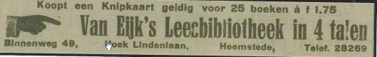 Adv. Van Eijk's Leesbibliotheek (Hillebrand Komrij)