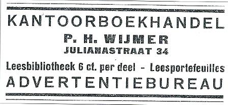 Advertentie van kantoorboekhandel annex leesbibliotheek P.H.Wijmer, Julianastraat 34 (tegenwoordig Oranje-Nassaustraat) te Voorburg uit 19271928.