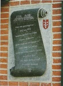 Nieuwe gevelsteen in herinnering aan Willem Frederik van Halst (foto Martin Busker)