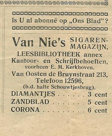 Van Nie's Sigarenmagazijn en Leesbibliotheek, Van Oosten de Bruynstraat 213. Uit: Ons Blad, 1934