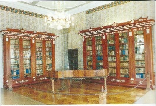 Fürstliche Bibliothek Corvey. Zaal 2
