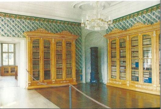 Fürstliche Bibliothek Corvey. Zaal 1