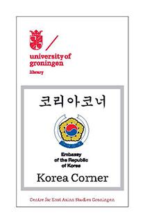 Exlibris van Korea Corner in UB-Groningen, deels gefinancierd door de Koreaanse ambassade, om Azië (Korea) onder studenten te promoten.