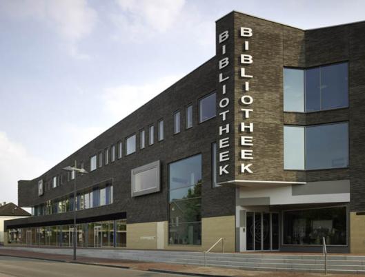 De r.k. leeszaal en bibliotheek St. Augustinus is 18 maart 1913 gesticht en op 15 december van dat jaar  feestelijk geopend. Vandaag de dag is de Helmondse openbare bibliotheek gehuisvest in een hypermodern gebouw aan de Watermolenwal. Dit jaar zal ook het eeuwfeest centraal staan.