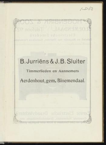 jurriens1