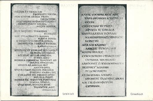 Wandspreuken in de bibliotheek van de boot 'Bremen'