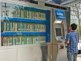 Een geautomatiseerde zelfbedieningsbibliotheek in Beiijng, China