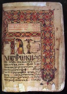 Een vroeg-christelijk boek in Deir-el-Surian, Egypte