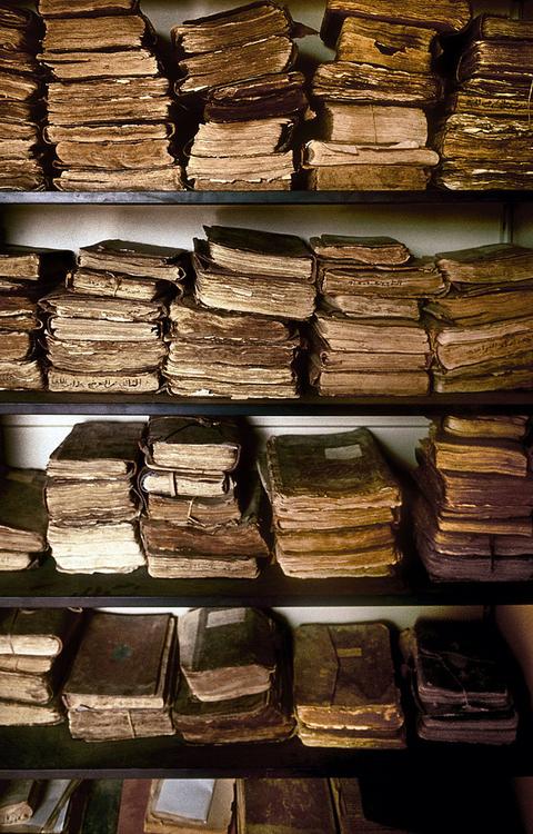 Handschriften uit Mauretanië in Al-Almad Malmoud Library