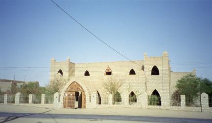 Bibliotheekgebouw Timboektoe (Mali)