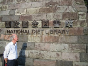 Bij de entree van de National Diet Library