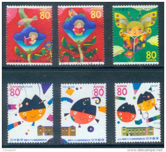Japanse postzegels uit 2000 uitgegeven i.v.m. de International Children's Library