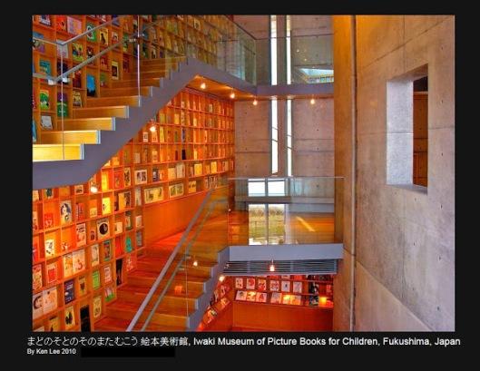 Iwaki museum/bibliotheek van prentenboeken, Fukushima, Japam