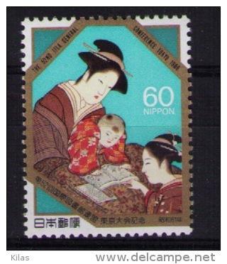 Postzegel gewijd aan Japan Library Association