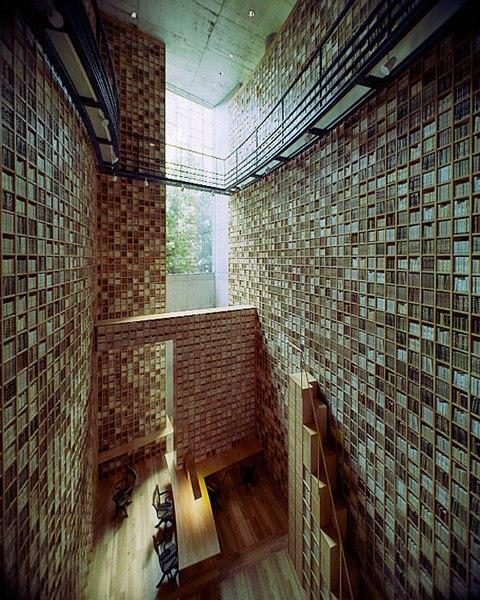 Een aan een Japanse schrijver gewijde bibliotheek in Tokio