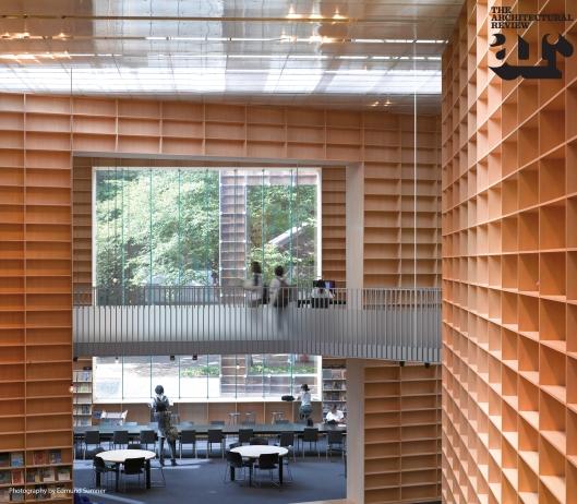 Mushahino Universiteitsbibliotheek voor de kunsten