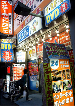 Manga-centrum in Shinjuhu, Tokyo