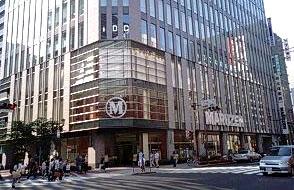 Boekhandel Maruzen in het zakencentrum Nihonbashi, Tokio