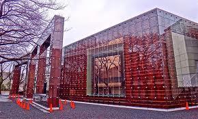 Mushashino Art University Library, Tolyo